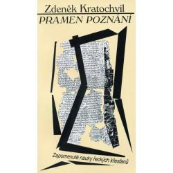 PRAMEN POZNÁNÍ: Kratochvíl, Zdeněk